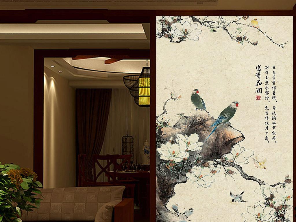 过道玄关背景玄关装饰画壁画壁纸墙画高清时尚背景墙新中式中国风中式图片