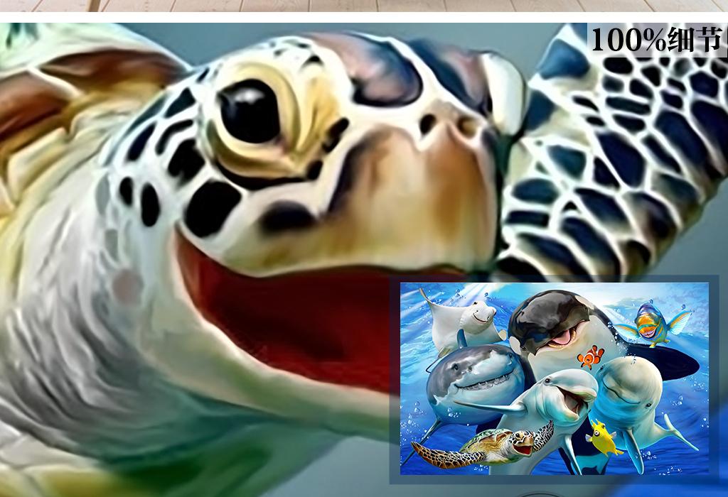 现代简约手绘蓝色海洋海豚鱼类儿童房背景墙