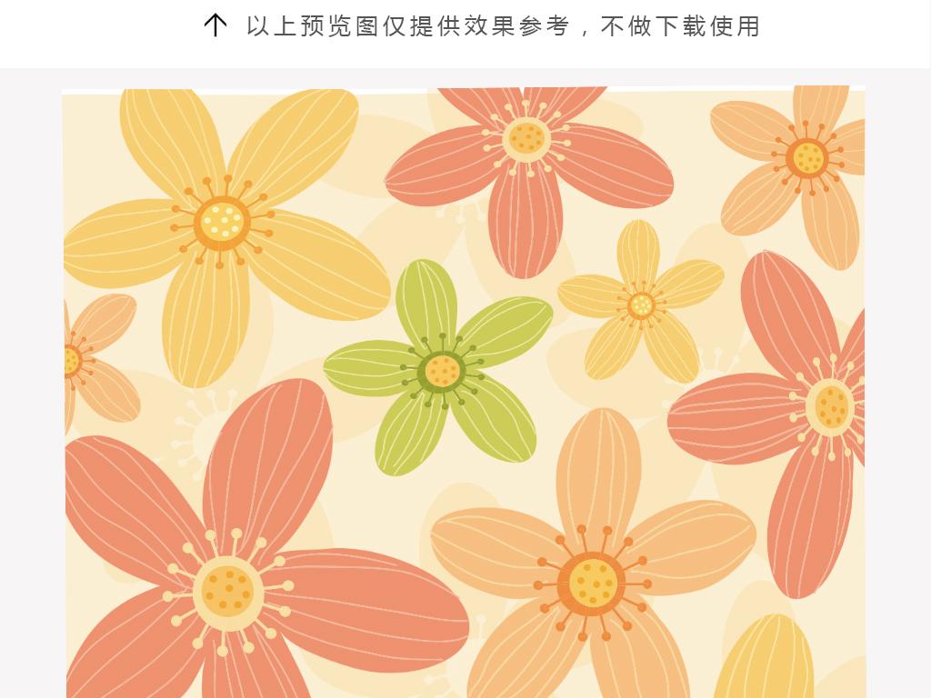 卡通花朵线稿抱枕图案图片下载ai素材-植物花卉图案