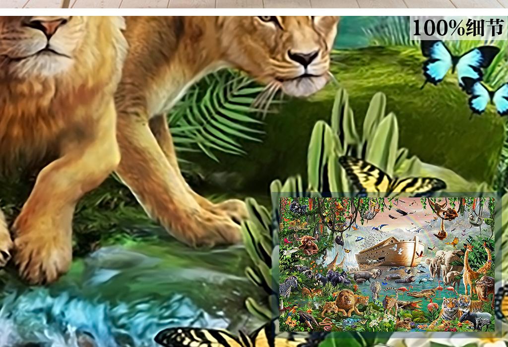 画大堂卧室墙纸餐厅动物手绘背景手绘动物现代背景