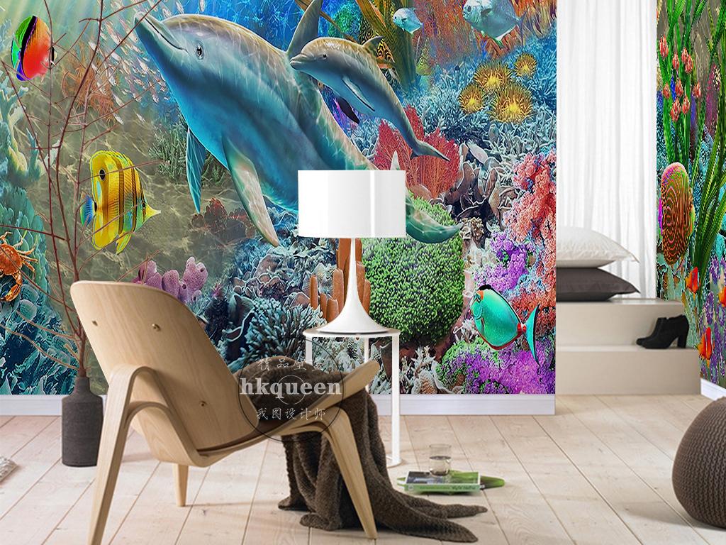 现代简约手绘蓝色海水阳光鱼类海豚儿童房背景墙