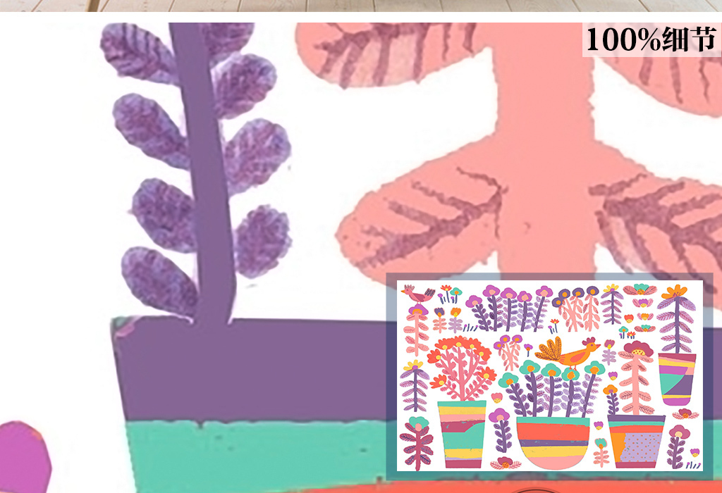 餐厅工装抽象卡通背景现代抽象抽象背景手绘背景手绘