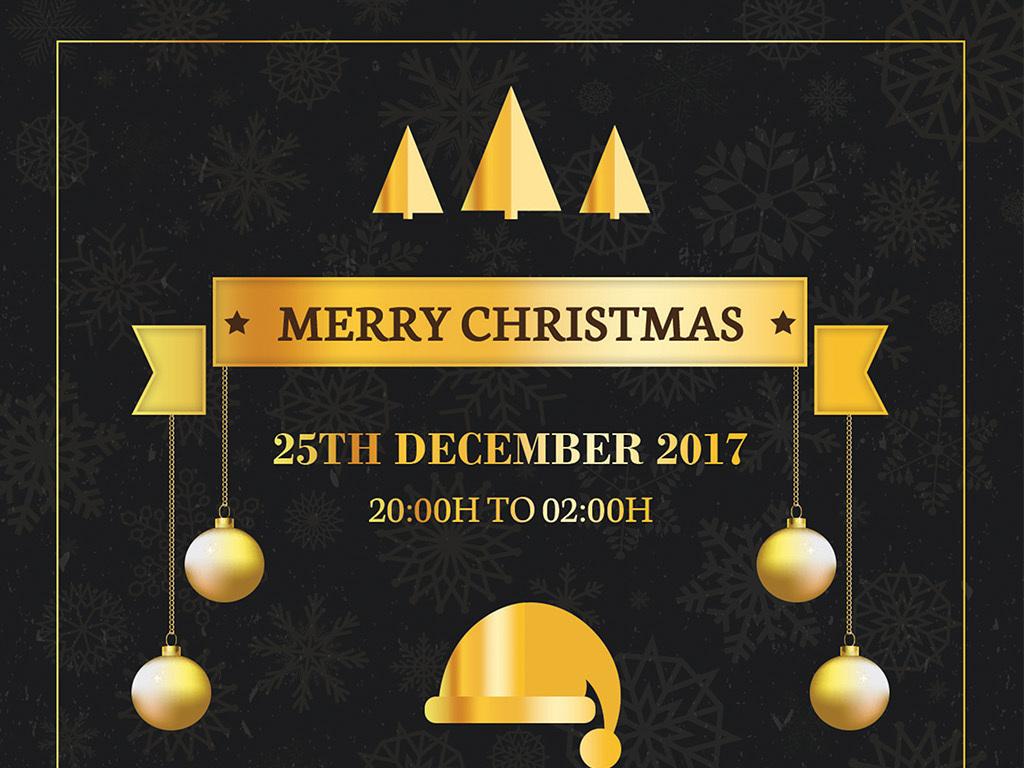 现代简约酷黑金色创意圣诞节海报psd模板