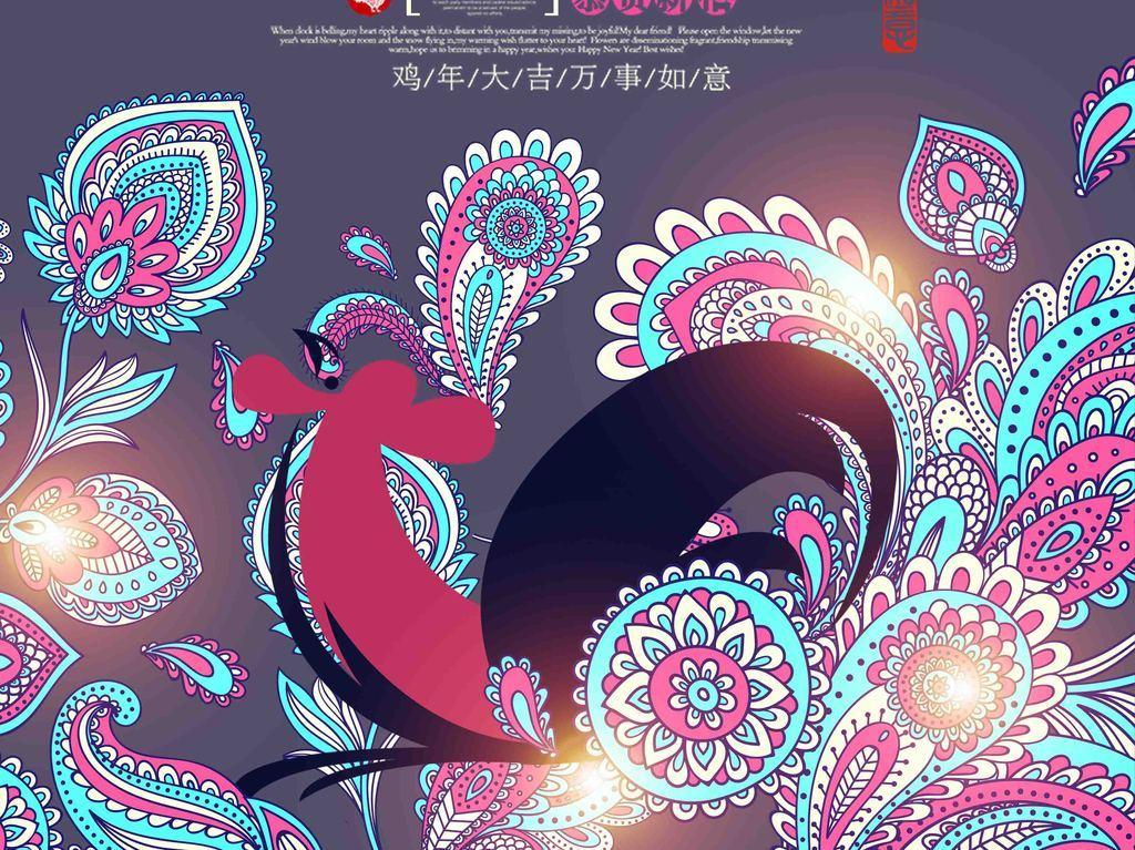 鸡年手绘pop海报设计