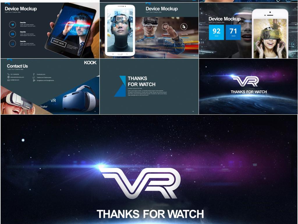 vr虚拟现实头戴设备ppt模板