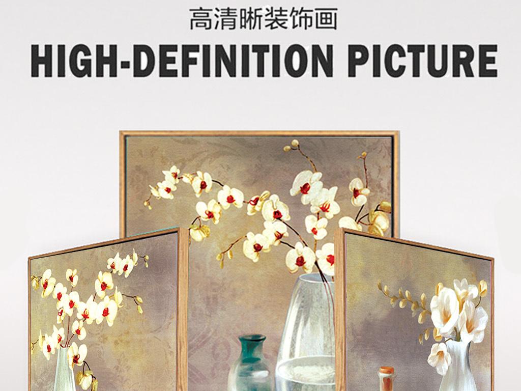 欧式古典油画花瓶静物花卉三连拼无框画
