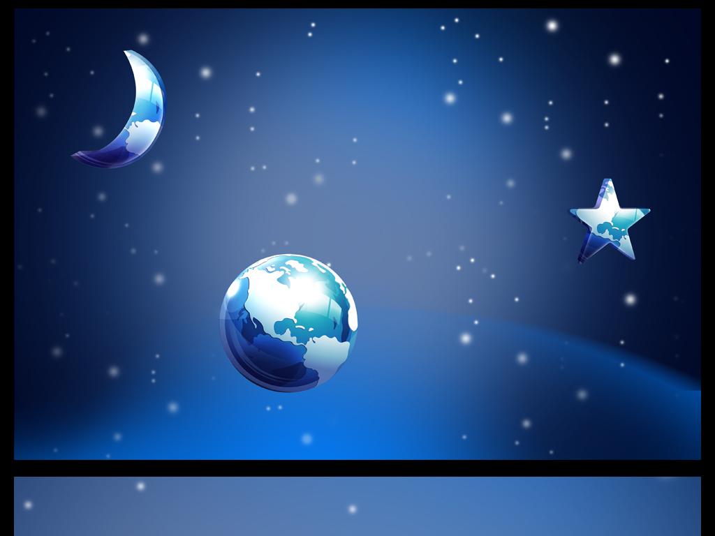 20蓝色星空星星月亮地球儿童房间装饰背景墙