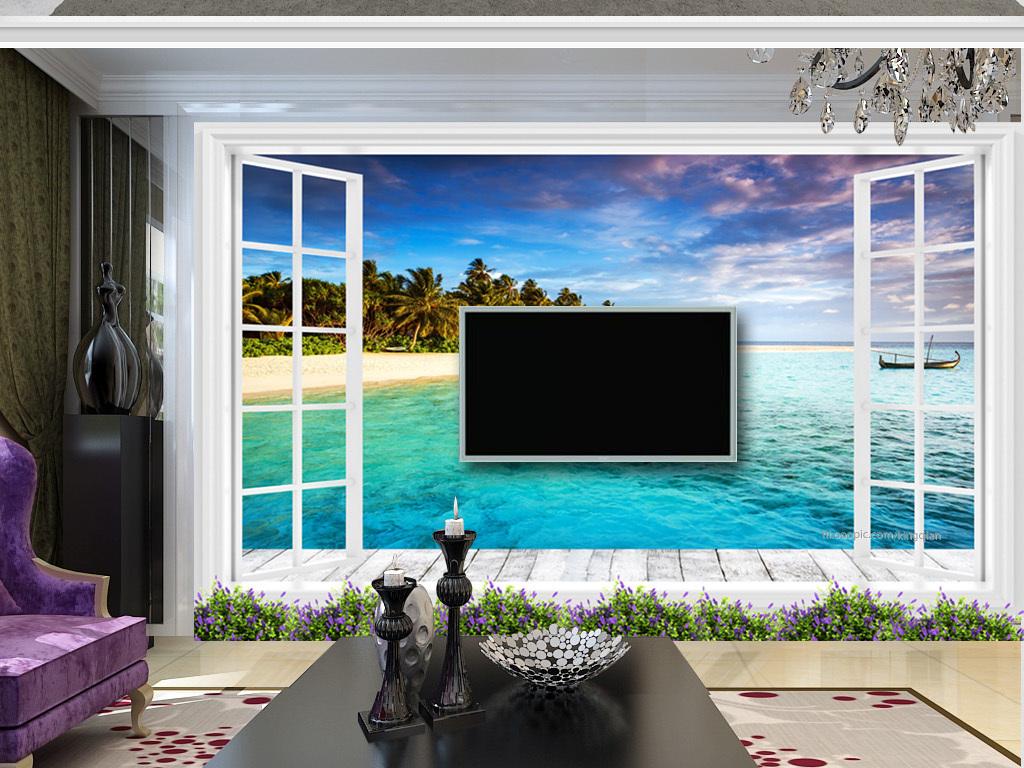 落地窗海岛风景3d背景墙