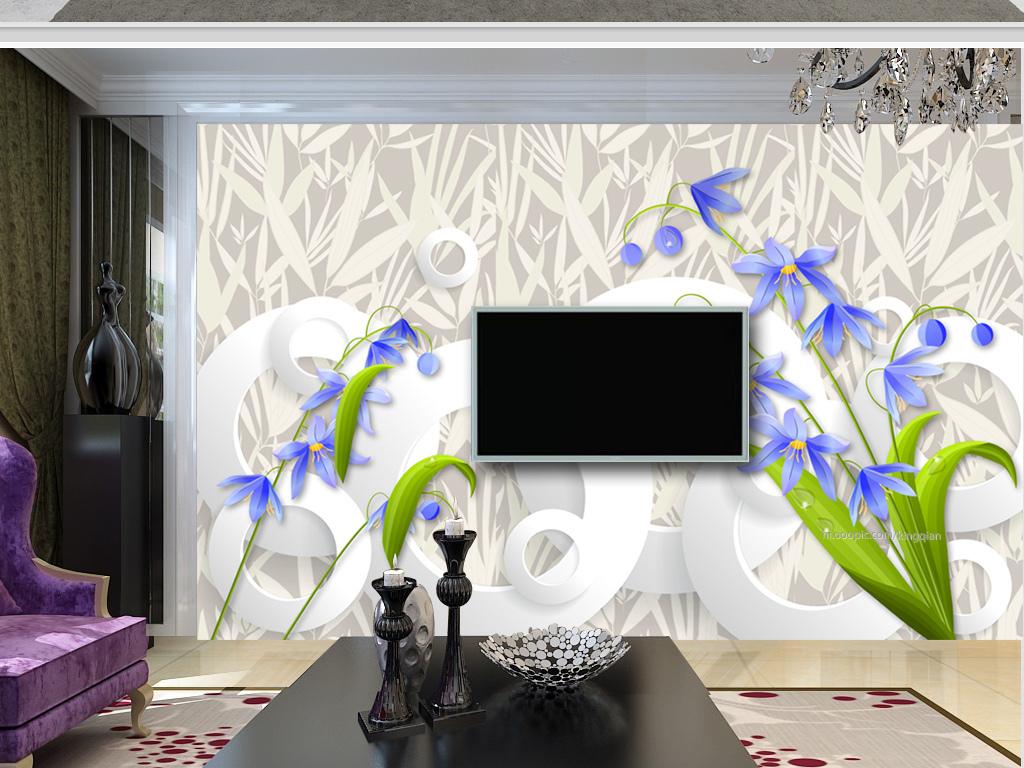 温馨时尚蓝色小花3d电视背景墙