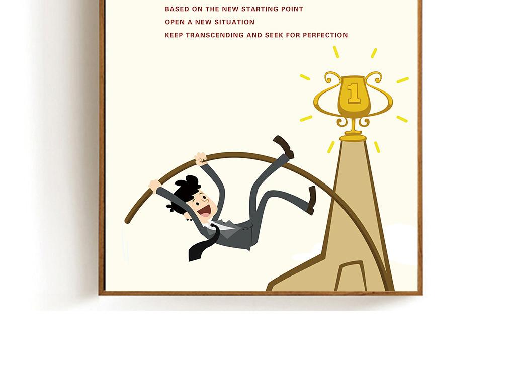 励志背景励志标语励志头像励志ppt高考励志励志奋斗