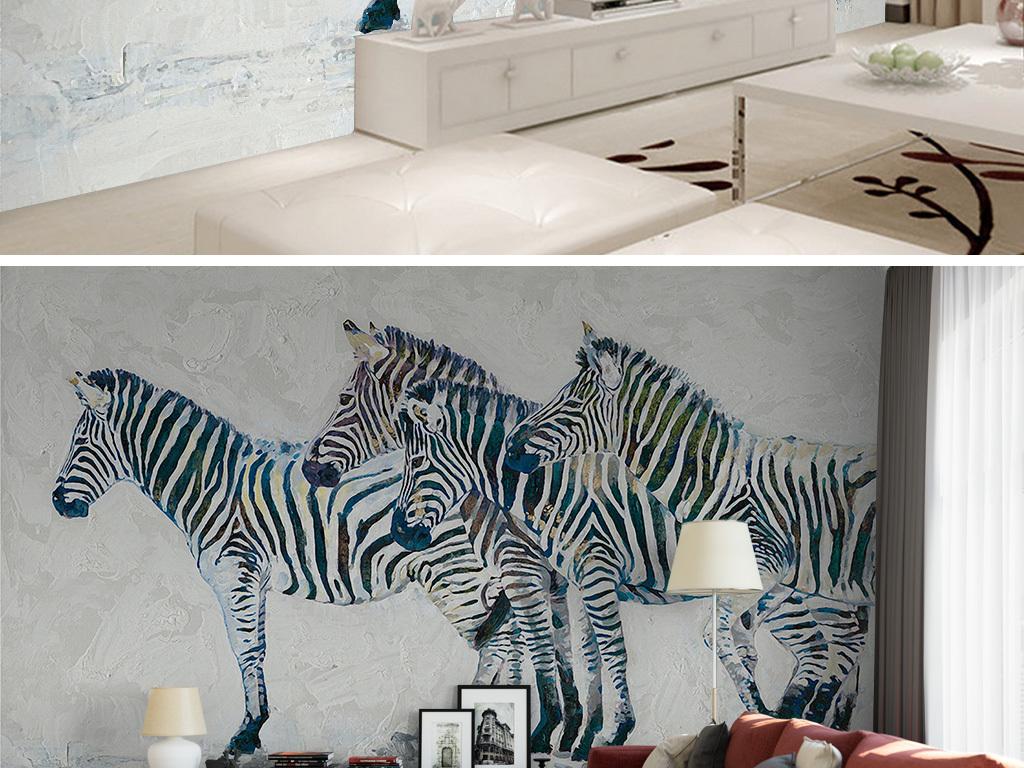 欧式手绘彩色斑马背景墙壁画