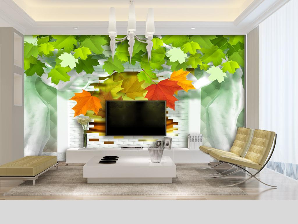 枫叶砖墙软包壁画3d电视背景墙