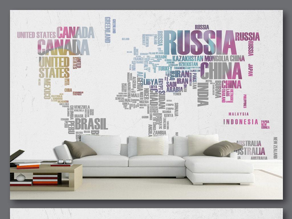 字母世界地图背景墙