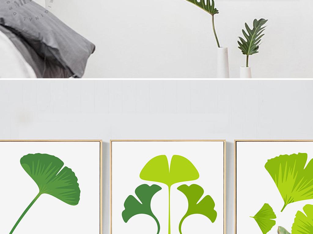 文艺清新                                  绿色叶子植物