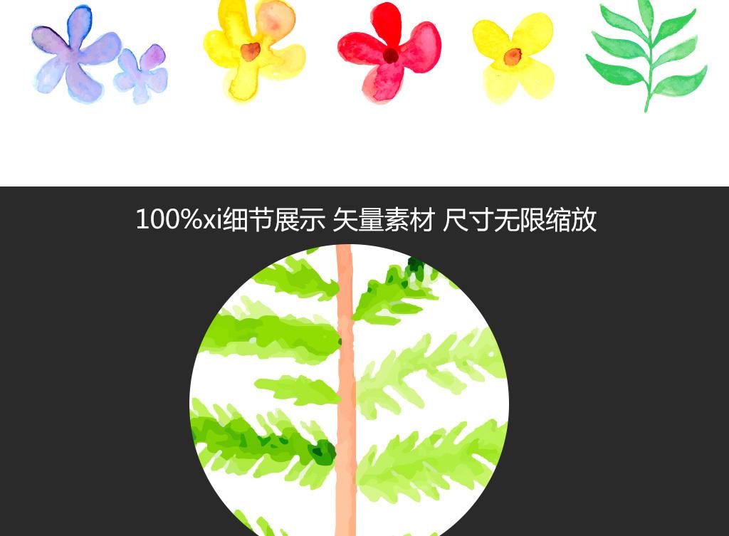 设计作品简介: 唯美植物花卉矢量素材图片 矢量图, cmyk格式高清大图