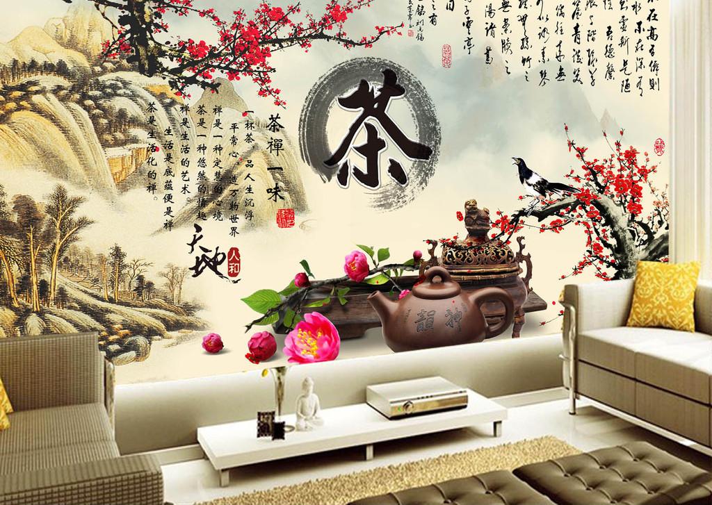 中式茶道文化壁画背景墙图片