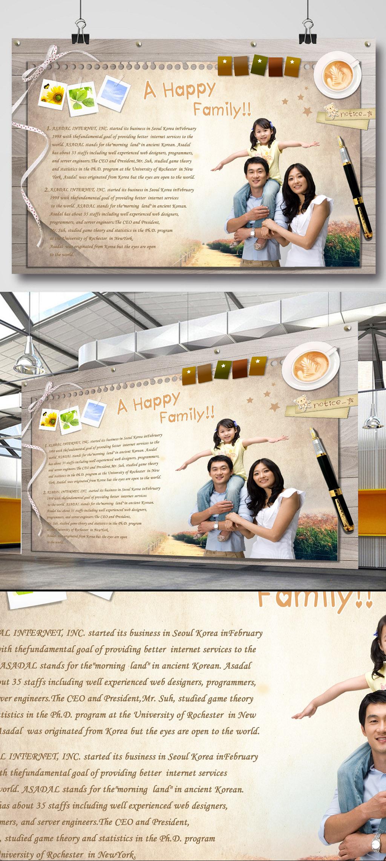 6温馨时尚宝宝海报儿童模板下载