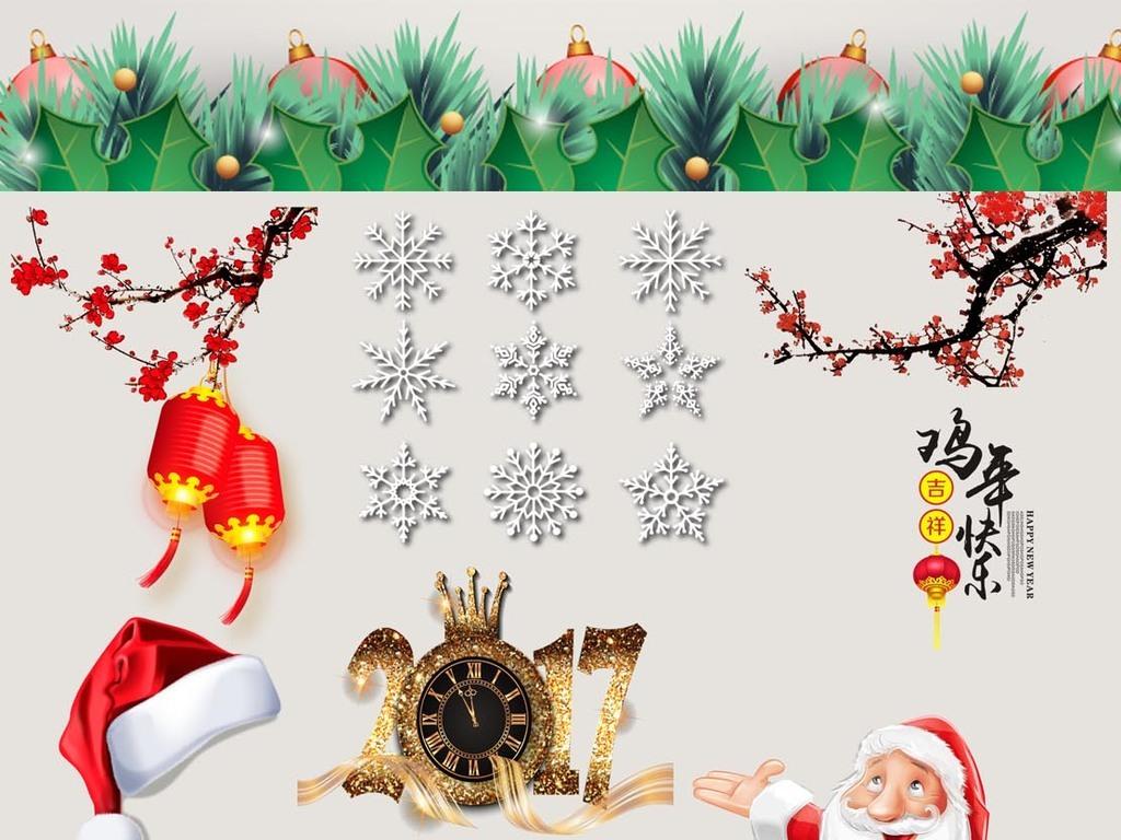 圣诞节psd图片素材-节日素材-源文件-免费... -创想图库(400327)