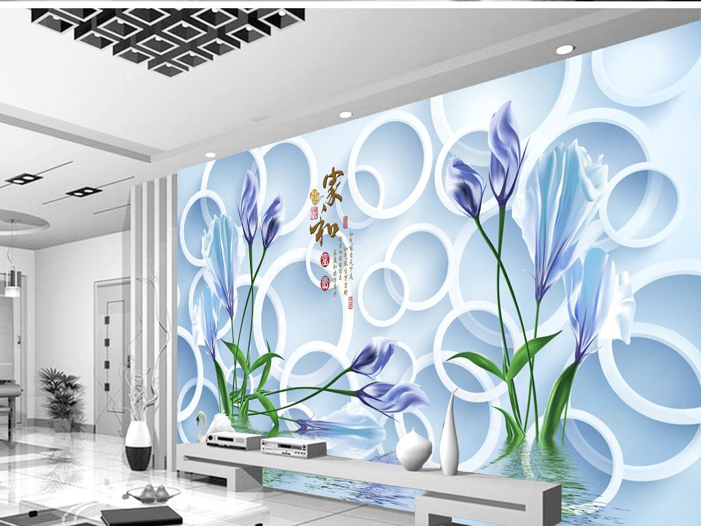 画天鹅欧式电视墙简欧背景墙墙纸壁画墙画花卉电视背