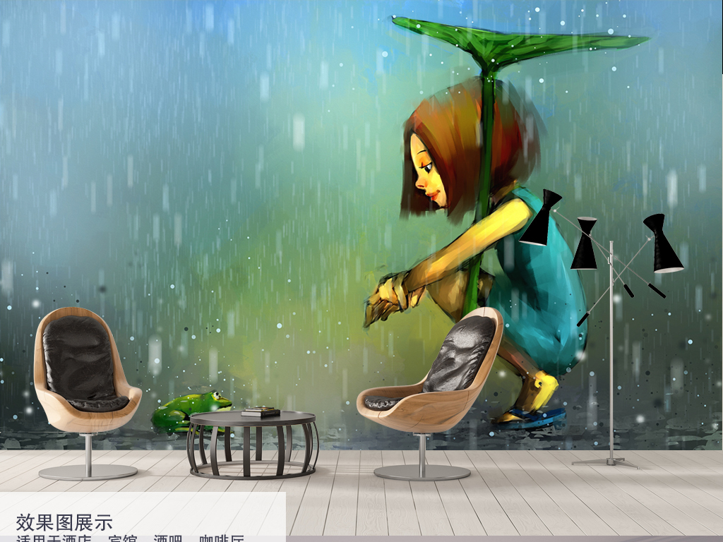 手绘背景女孩青蛙下雨唯美卡通儿童儿童房温馨雨中女孩子3d电视背景墙