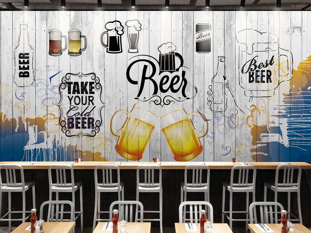 手绘简约啤酒系列工装背景墙