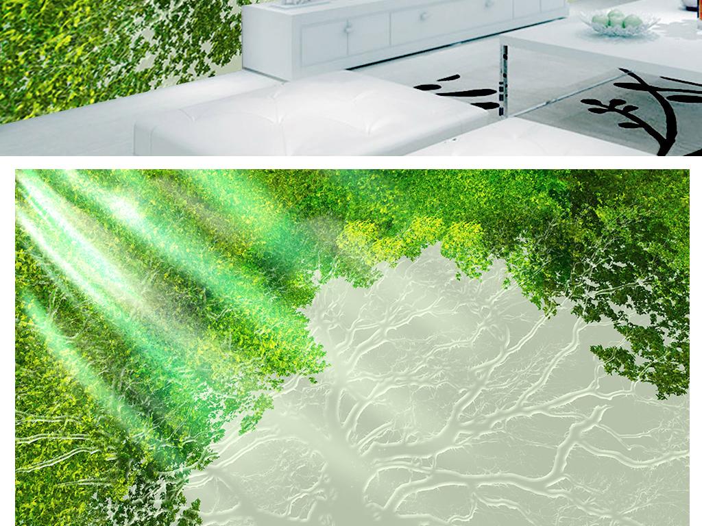 极致浮雕阳光绿色大树客厅电视背景墙