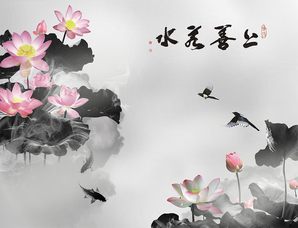 中式水墨烟雾荷花背景墙壁画装饰画无框画图片