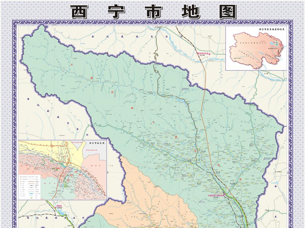 西宁市地图高清大图