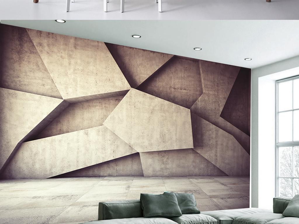 3d立体水泥几何墙面客厅电视背景墙