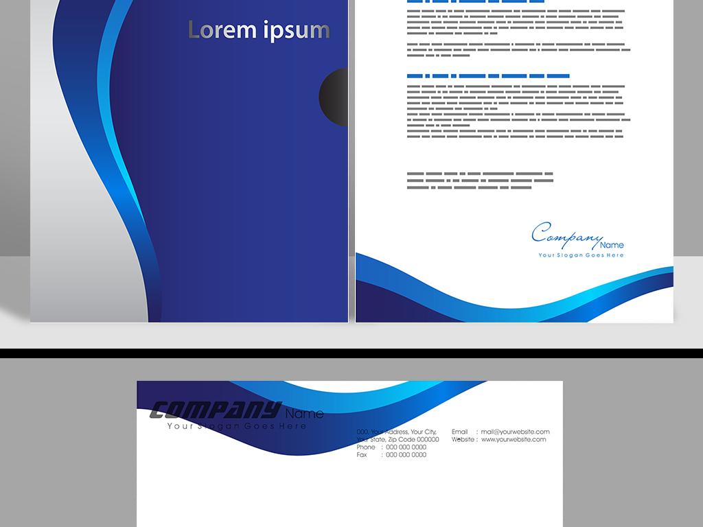 商务科技word背景信纸文档背景素材下载,作品模板源文件可以编辑替换图片