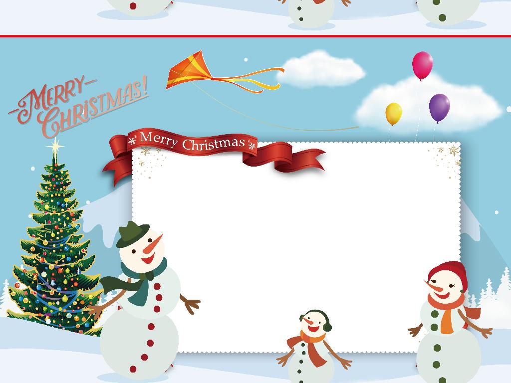 圣诞节小报模板-小学生电脑画图作品 圣诞
