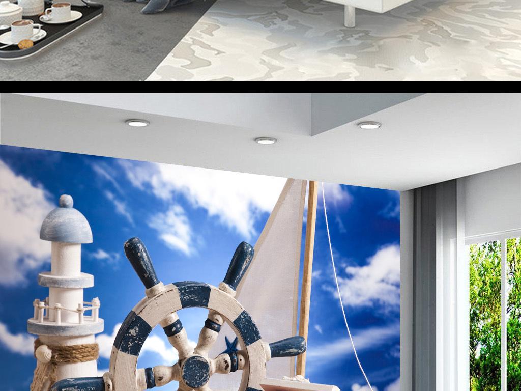 灯塔航海小船地中海风情壁画背景墙