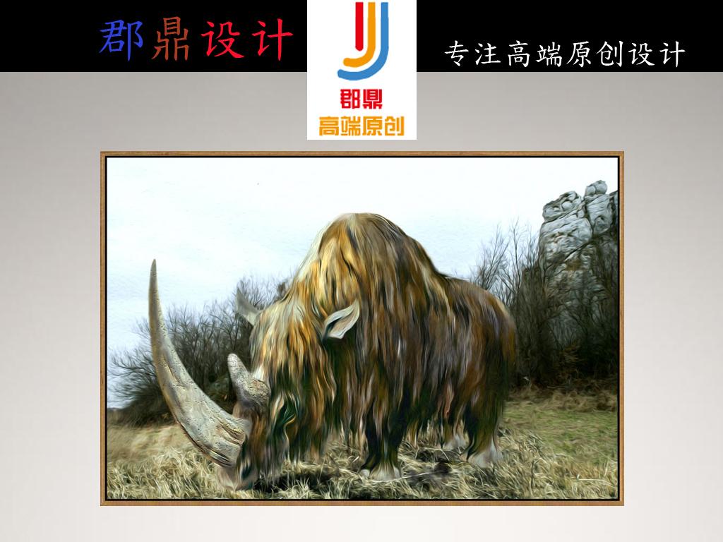 手绘复古牦牛犀牛动物油画装饰画