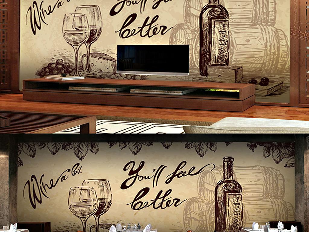 葡萄酒红酒壁画背景墙