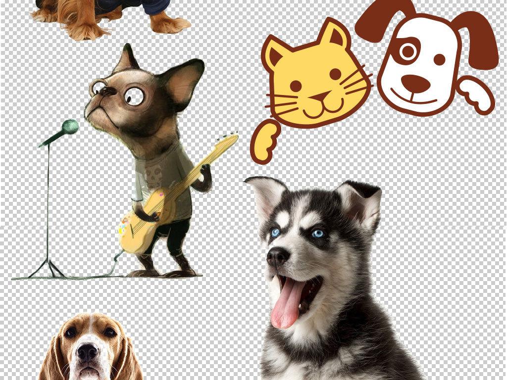 壁纸 动漫 动物 狗 狗狗 卡通 漫画 头像 1024_768