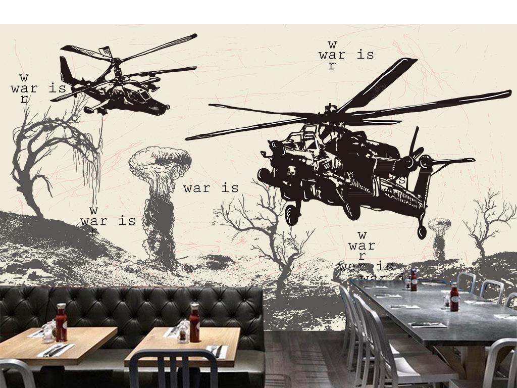 复古军事手绘直升飞机餐饮酒吧工装背景墙