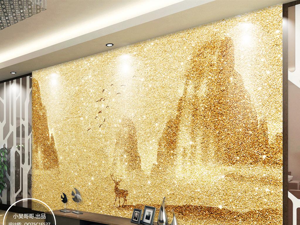 新中式奢华金色背景山水电视背景墙图片