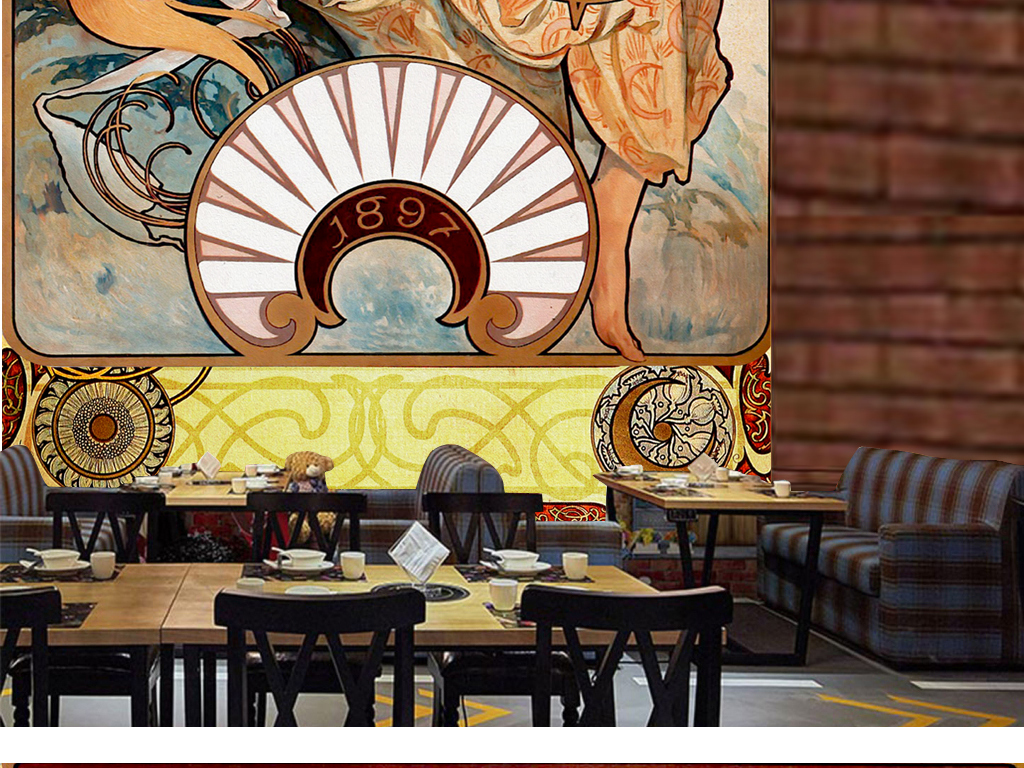 咖啡厅现代美女背景墙(图片编号:15957509)