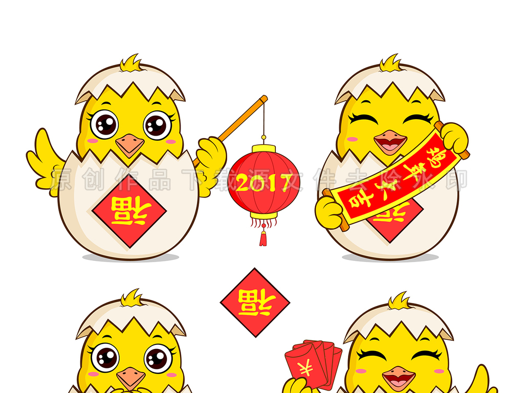 福气灯笼春联小鸡漫画卡通鸡