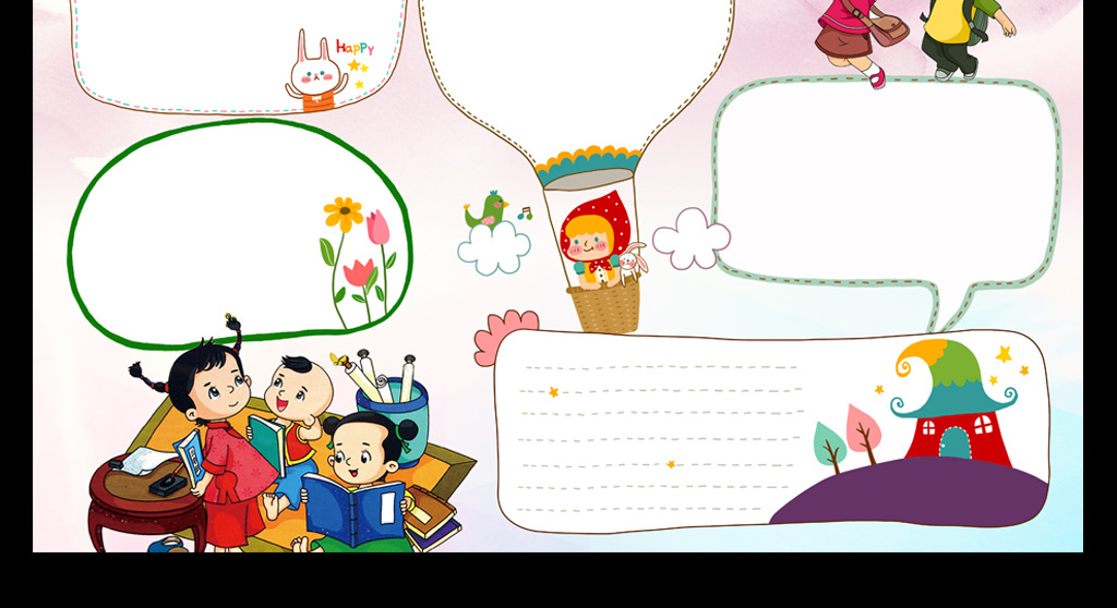 4款通用空白小报模板(图片编号:15958000)_英语手抄报