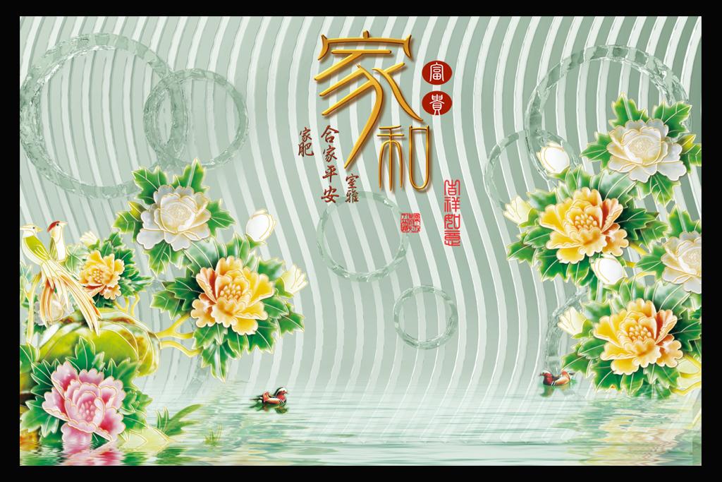 3d立体玉雕牡丹花家和富贵背景