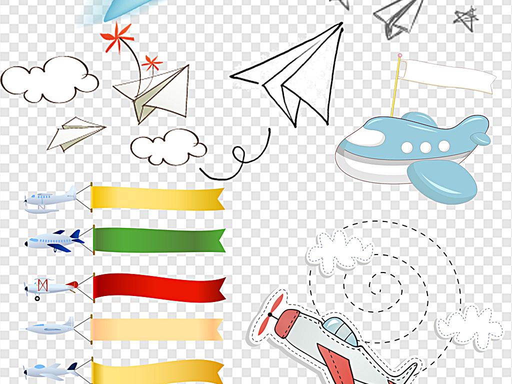 手绘纸飞机卡通飞机
