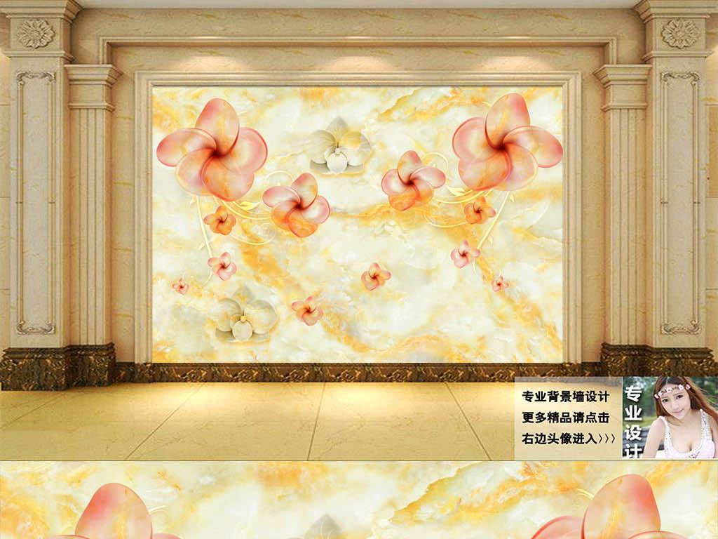 大理石浮雕木棉花壁画背景墙