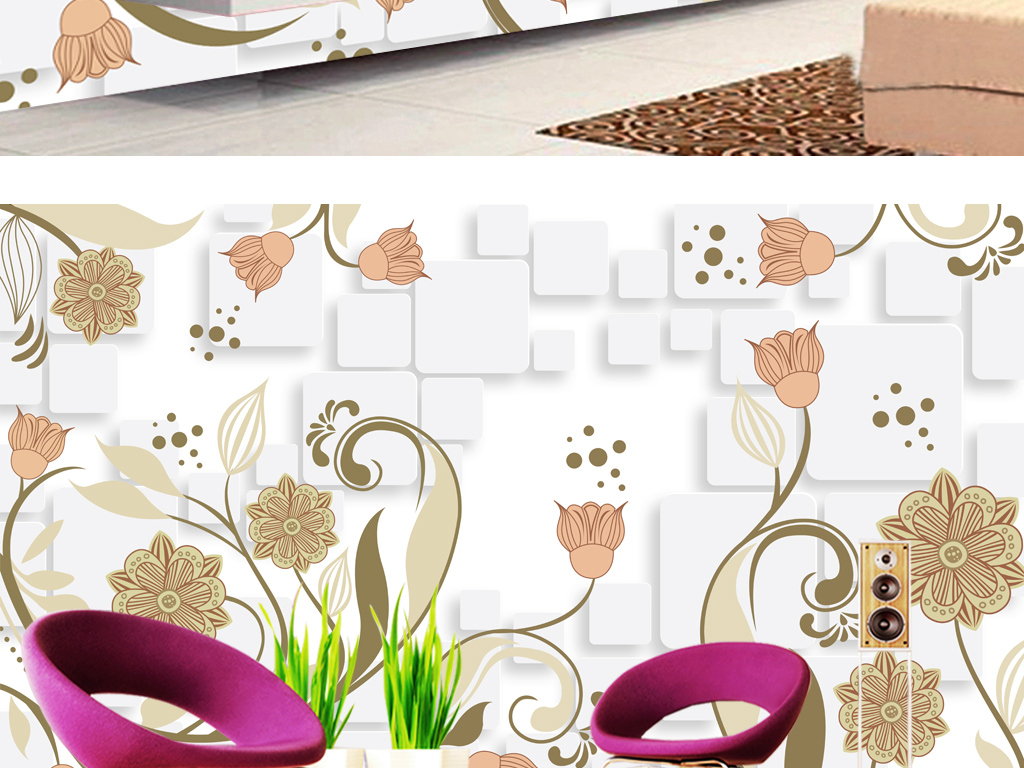 手绘花朵3d立体方框电视背景墙