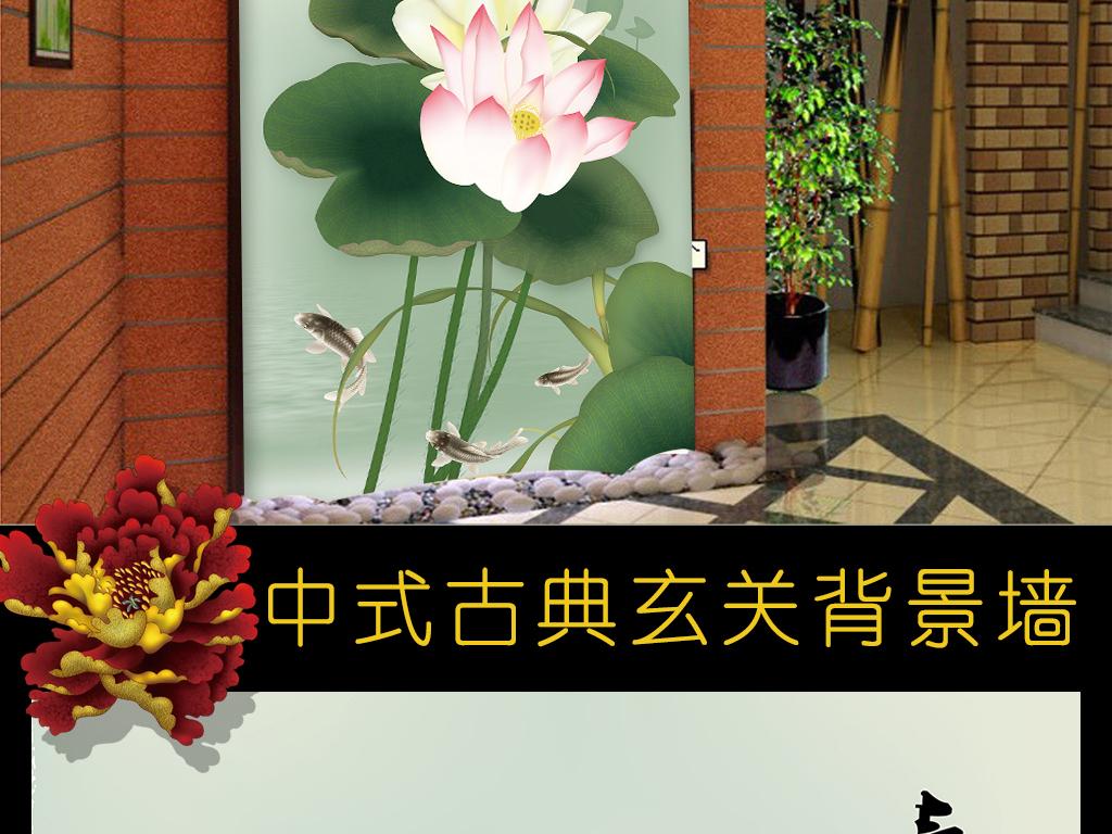手绘青莲淡雅花语图背景墙