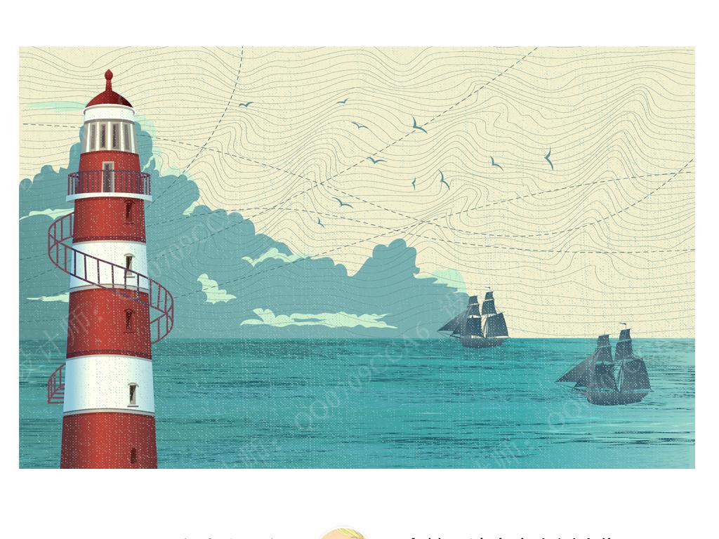 地中海风格儿童房灯塔海鸥帆船男孩房海洋背景