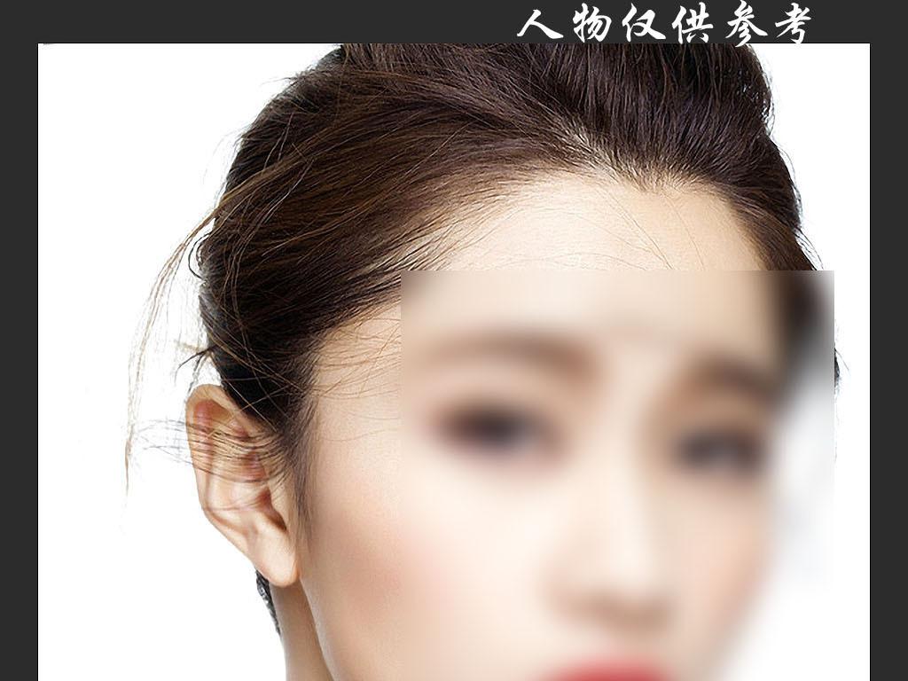 美甲易拉宝韩式半永久定妆X展架眉眼唇纹绣