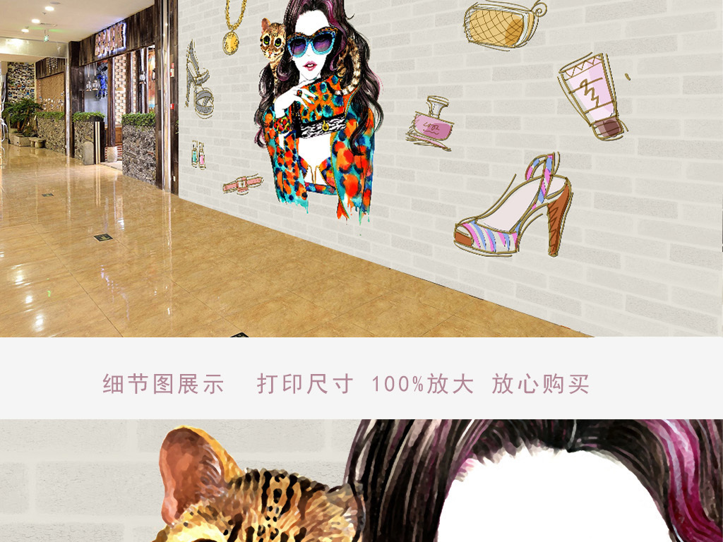 画 工装背景墙 卖场 服装店背景墙 > 时尚女孩立体服装理发美容店背景