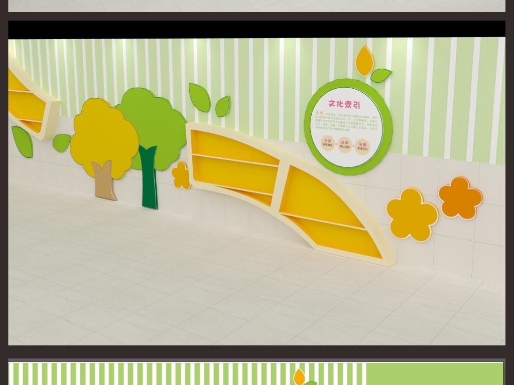 梦幻卡通背景墙照片墙幼儿园文化墙图片