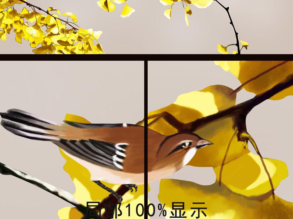 手绘金色银杏树叶背景墙装饰画